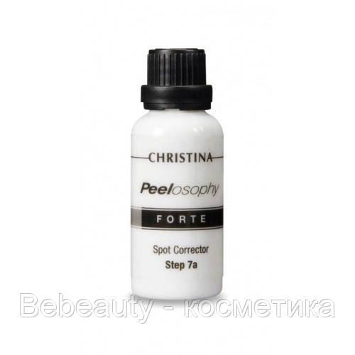 Christina Peelosophy Forte Spot Corrector — Усиленное средство для локальной коррекции пятен (шаг 7а) Кристина, 30 мл
