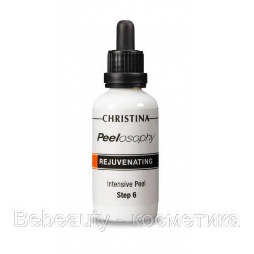 Christina Peelosophy Rejuvenating Intensive Peel —Интенсивный пилинг для омоложения кожи (шаг 6) Кристина, 50 мл
