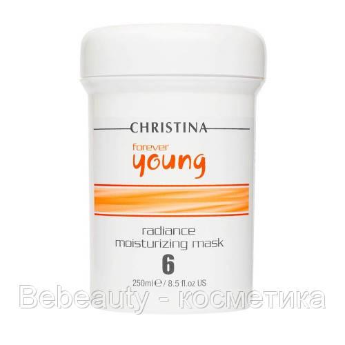 Christina Radiance Moisturizing Mask — Увлажняющая Маска «Сияние» (шаг 6) Кристина, 250 мл