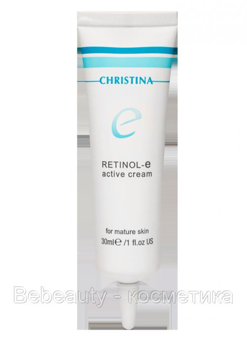 Christina Retinol E Active Cream — Активный крем с ретинолом Кристина, 30 мл