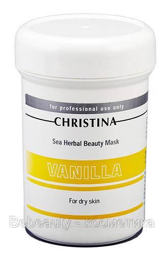Christina Sea Herbal Beauty Mask Vanilla — Маска красоты для сухой кожи «Ваниль» Кристина, 250 мл