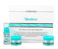 Christina Unstress Replenishing mask — Восстанавливающая маска (основана на каламине) Кристина, 50 мл