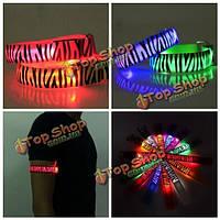 Зебра ходовой светящиеся LED повязку мигают ремешок браслет