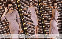 Платье облегающего силуэта по колена с длинным рукавом с украшением по вороту 050 ЛЗ