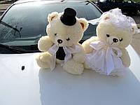 Свадебные Большие Мишки 50 см