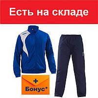 Спортивные костюмы Errea в Украине. Сравнить цены, купить ... 3659f5dd351