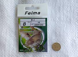 Крючки Feima M-1 №8