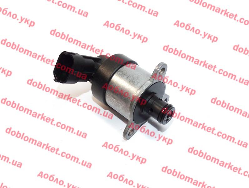 Регулятор давления ТНВД 1.3MJTD 16v Doblo 2005-2011, Арт. 0928400680, 71754571, BOSCH