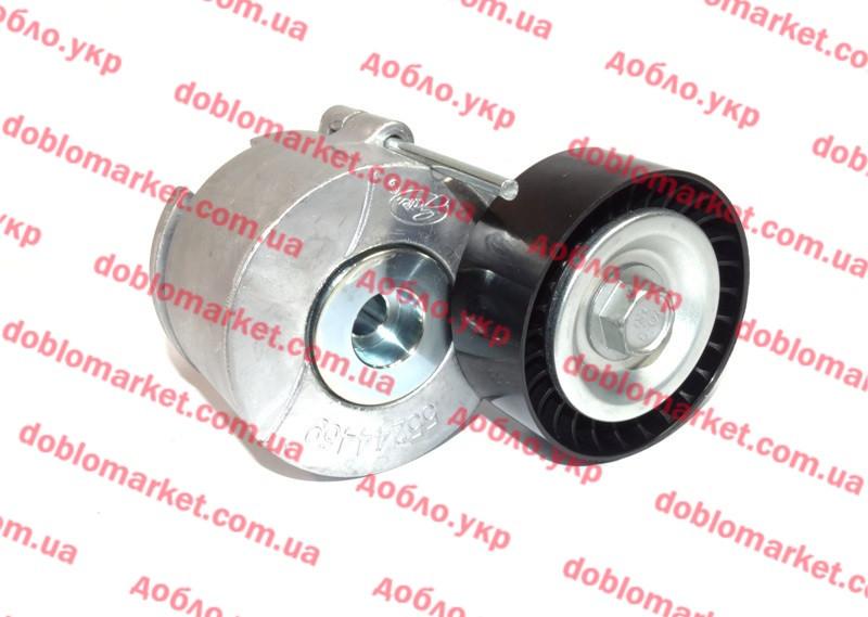 Ролик с натяжным механизмом ремня генератора 1.3MJTD 16v Doblo 2009-, Арт. 55244469, 55244469, 51837961, FIAT