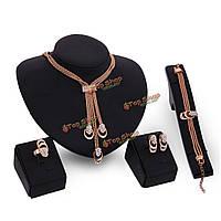 Европейский циркон кристалл серьги ожерелье кольцо комплект ювелирных изделий браслета