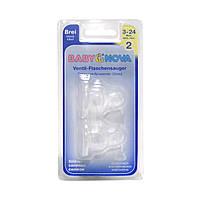 Соска BABY-NOVA ортодонтическая из силикона для каши №2 (2 шт. в блистере)
