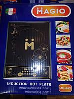 Индукционная плита 2000W MAGIO  MG-444.,Харьков, фото 1
