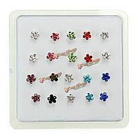 20шт цветок многоцветной заклепки кристалл кольцо в носу женщины подарка ювелирных изделий