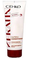 C:EHKO Keratin - Ополаскиватель восстанавливающий с кератином для поврежденных волос, 200 мл