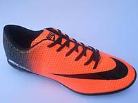 Мужские кроссовки для футбола сороконожки эко кожа бутсы Nike Mercurial недорого 7 км пал|2371