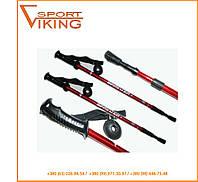Палки для скандинавской ходьбы 110/135 см красные. Доставка бесплатно.