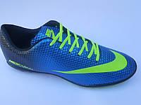 Брендовые мужские кроссовки для футбола сороконожки эко кожа бутсы Nike Mercurial недорого 7 км пал|2373