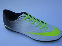 Брендовые мужские кроссовки для футбола сороконожки эко кожа бутсы Nike Mercurial недорого 7 км пал|2374