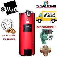 Котел длительного горения Swag (Сваг) Dm 10 кВт - на дровах с регулятором