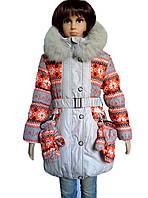 Пальто на меху с рукавичками
