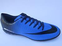 Брендовые мужские кроссовки для футбола сороконожки эко кожа бутсы Nike Mercurial недорого 7 км пал|2376