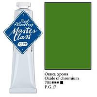 Масляная краска Окись хрома, 46 мл ЗХК
