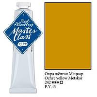 Масляная краска Охра желтая Мецкар, 46 мл ЗХК