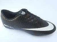 Копы бутсы пампы футбольные кроссовки на подростка Nike Mercurial недорого 7 км пал|2383