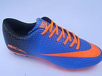 Копы бутсы пампы футбольные кроссовки на подростка Nike Mercurial недорого 7 км пал|2384