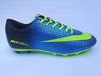 Копы бутсы пампы футбольные кроссовки на подростка Nike Mercurial недорого 7 км пал|2389