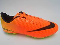 Брендовые мужские кроссовки для футбола копы пампы эко кожа бутсы Nike Mercurial недорого 7 км пал|2392