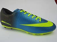 Брендовые мужские кроссовки для футбола копы пампы эко кожа бутсы Nike Mercurial недорого 7 км пал|2395