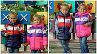Детская куртка - жилетка монклер от на рост 98 см. до 122 см. (4 цвета)