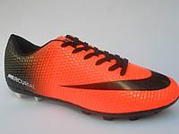 Брендовые мужские кроссовки для футбола копы пампы эко кожа бутсы Nike Mercurial недорого 7 км пал|2399