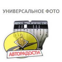 Защита абсорбера топливной системы + крепеж для Chevrolet Captiva '06- 2,4; 3,2; 2,0TDI, 4×4 (Полигон-Авто)