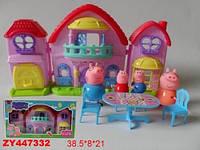 Домик свинки Пеппы