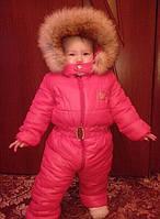 Детский зимний комбинезон с натуральным мехом. (3 цвета)