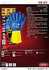 Перчатки неопреновые RBI-VEX