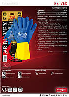 Перчатки неопреновые RBI-VEX, фото 1