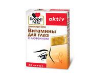 """Квайссер """"Доппельгерц Актив""""-витамины для глаз с лютеином (капс.30,Германия)"""
