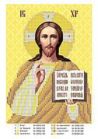 """""""Иисус"""" Схема (заготовка) для частичной вышивки бисером"""