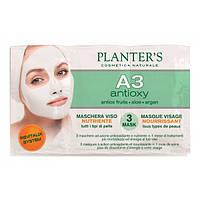Питательная маска для лица с антиоксидантным комплексом Planter's