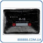 Радиальный пластырь R 18 термо 75 х 110 мм 1 слой корда Россвик Rossvik