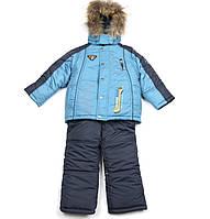 Комбинезон зимний для мальчика с пуховой жилеткой
