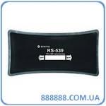 Радиальный пластырь Rs 539 115 х 325 мм термо металлокорд Россвик Rossvik