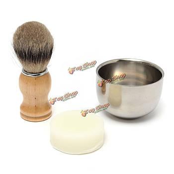 3в1 мужская комплекты для бритья барсук волосы щеткой + нержавеющая сталь чаша чашка + бритья мыло