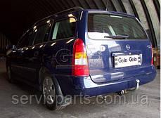 Фаркоп Opel Astra G Classic 1998 - (Опель Астра), фото 3