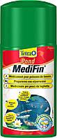 Tetra POND MediFin 250ml - универсальный лекарственный препарат для пруда (на 5000 л)