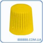 Колпачок пластиковый для вентилей желтый