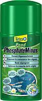 Tetra POND PhosphateMinus 250ml - препарат для удаления фосфатов в пруду